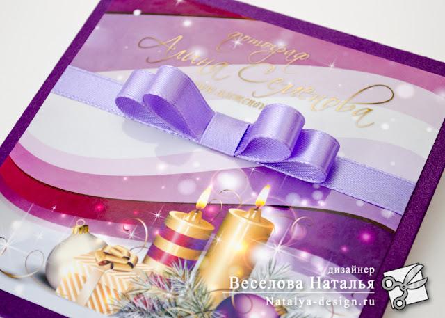 Новогодние конверты для дисков