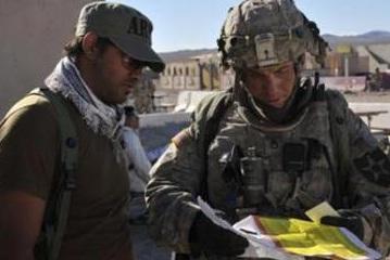 Afghan shooting suspect Robert Bales