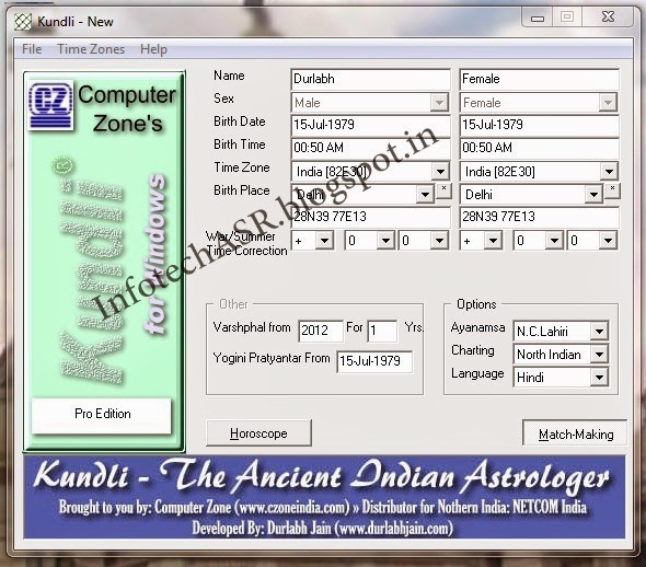 Kundli 3.0.0 software free download