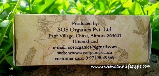 SOS Organics Vanilla Honey Soap