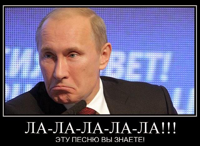 В США инициируют введение санкций против РФ из-за кибератак - Цензор.НЕТ 2288