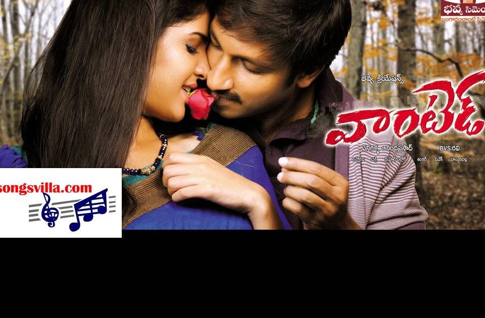 mp3 songs download wanted telugu movie free audio songs