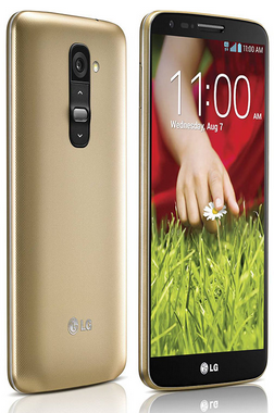LG G2 Champagne Gold Special Edition