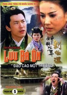 Phim Lưu Bá Ôn Phần 1: Đạo Cao Một Trượng