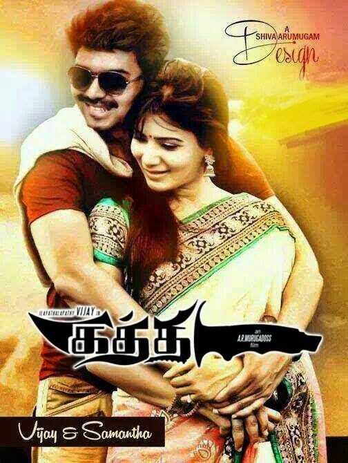 Web and technology support kaththi mp3 songs free download vijay