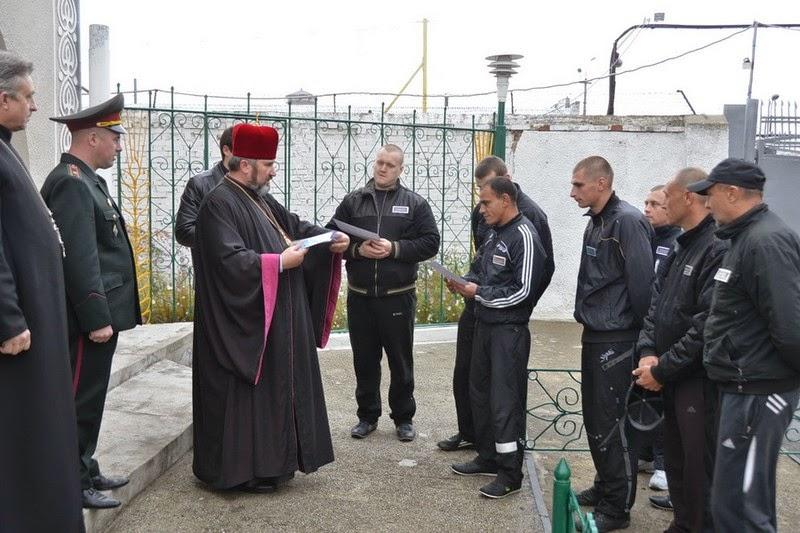 Кримінально-виконавчий Кодекс України 2014 Зі Змінами