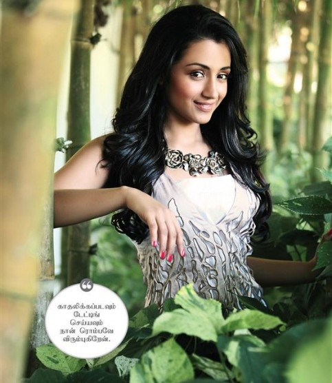 Trisha in Femina Magzine Cover