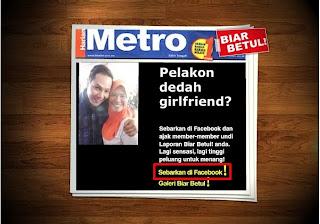 Harian Metro, Peraduan Biar Betul, Rm500 untuk dimenangi