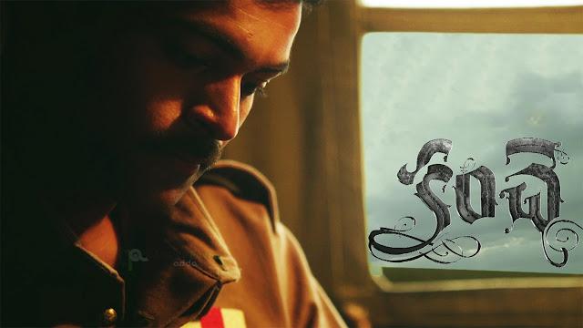 Kanche Movie First Look Teaser | Varun Tej | Pragya Jaiswal | A film by Krish