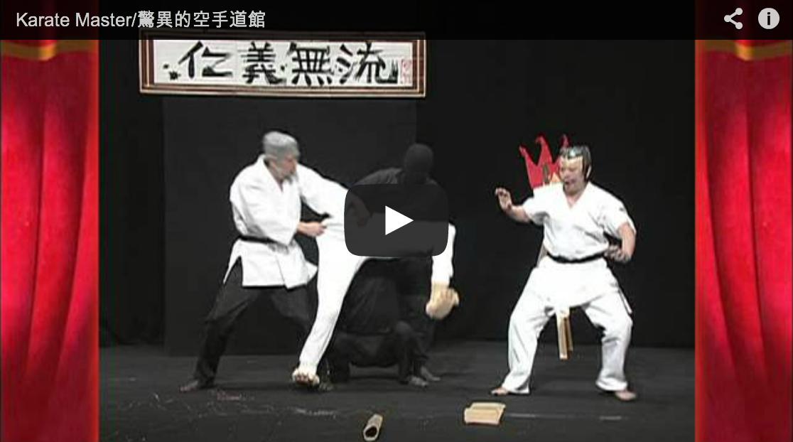 JOM TENGOK Lagenda Bruce Lee Pun Kalah Dengan Pakar Karate Ini