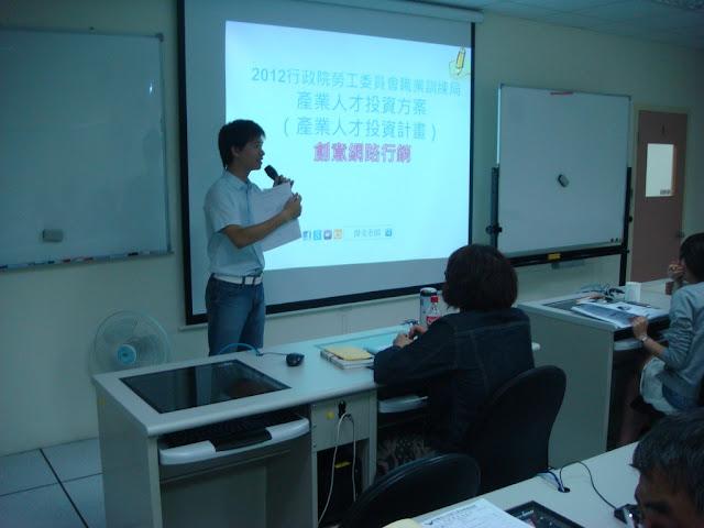2012產業人才投資計劃-創意網路行銷實務班-傑克老師