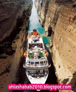 صور قناة كورينتو أخطر القنوات المائية في العالم