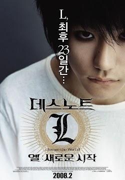 Cuốn Sổ Tử Thần 3: L Thay Đổi Thế Giới - Death Note: L Change The World (2008) Poster