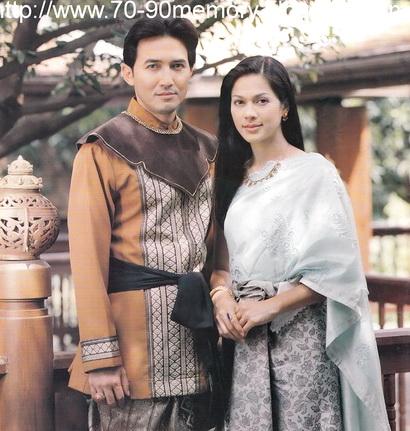 เรือนมยุรา (1997)