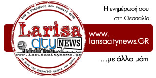 larisacitynews.GR