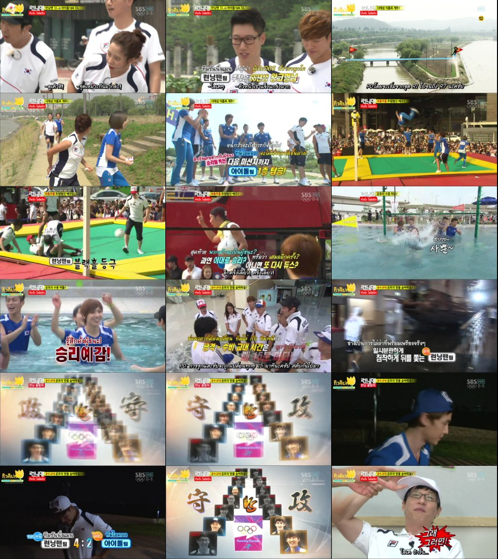 Runningman Sub Thai EP104