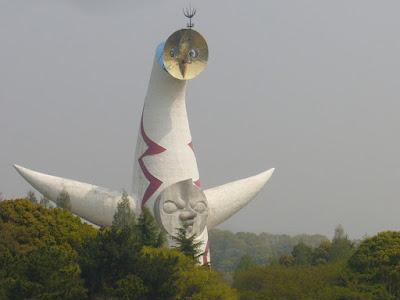 大阪府・万博記念公園 太陽の塔