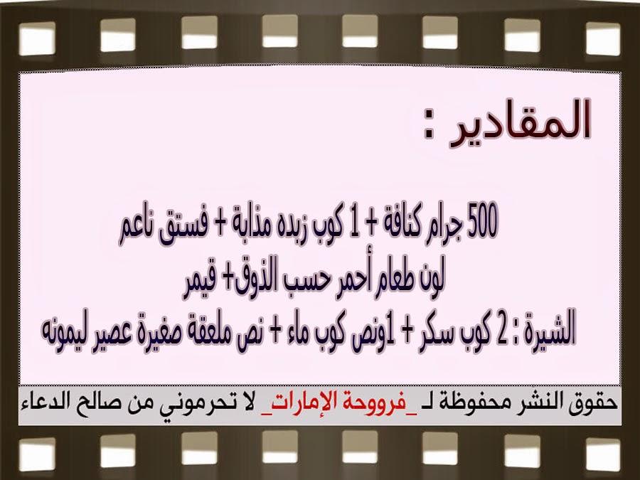 http://3.bp.blogspot.com/-u3P0TD-p5DE/VN8xWi34qnI/AAAAAAAAHfE/5N3wQIa5q74/s1600/3.jpg