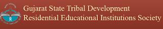 GSTDRIES Teachers Recruitment 2014