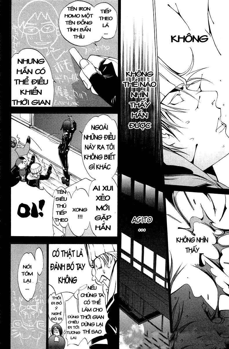 Air Gear Chap 057