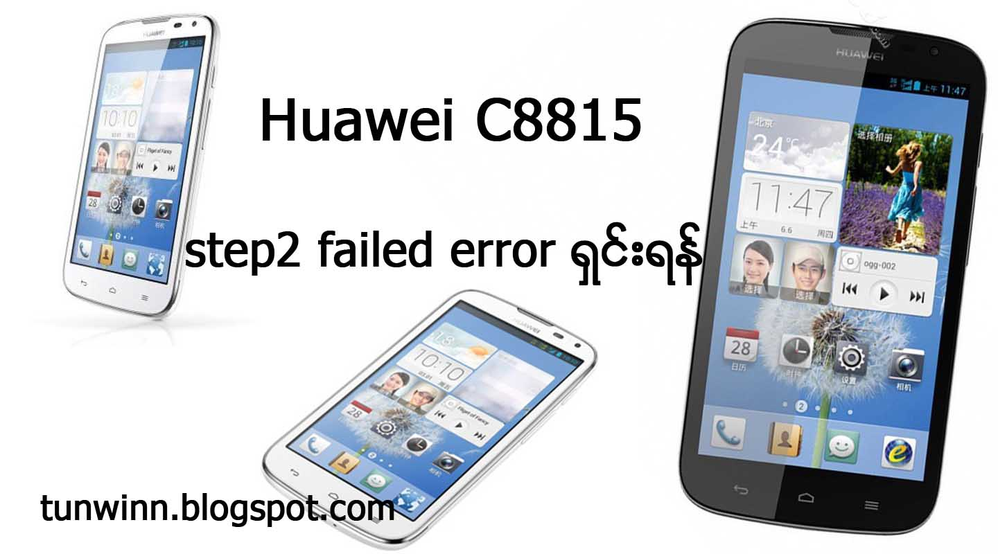 have given huawei c8813d step 2 fail error eat much more