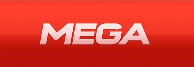 Baixar LISTA de links pelo MEGA
