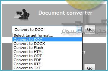 فقط للتوضيح يمكنك ان تحول أي صيغة تريد سواء  ملف  pdf أو تحويل فيديو أو حتى صور...