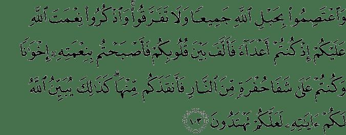 Surat Ali Imran Ayat 103