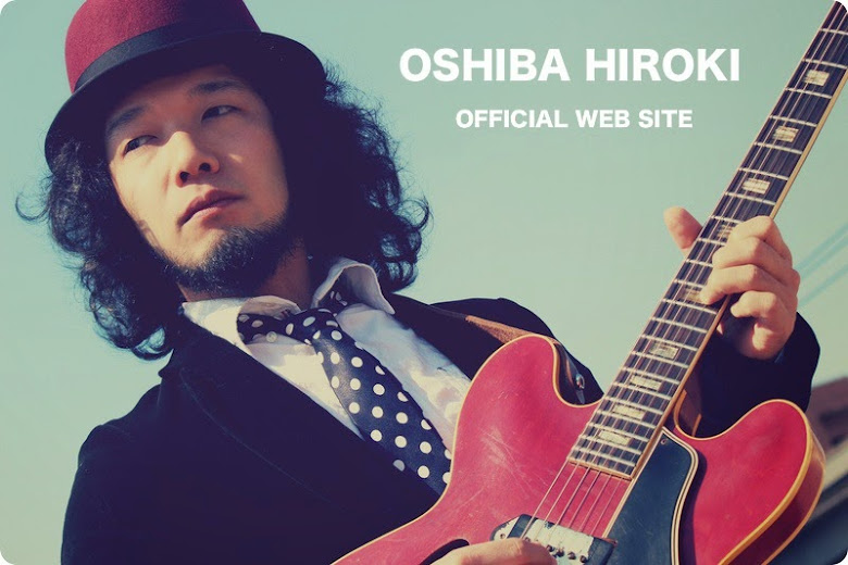 大柴広己 official web site