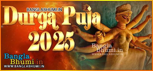 Durga Puja 2025 Wallpapers & Photos Free Download - Subho Durga Puja 2025