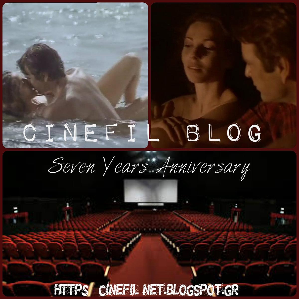 Επτά Χρόνια CINEFIL