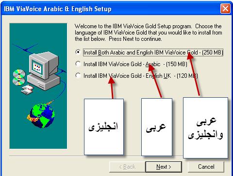 GOLD GRATUIT V5.0 IBM TÉLÉCHARGER VIAVOICE