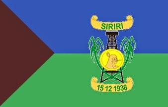 Siriri