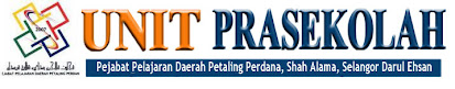 Prasekolah Petaling Perdana