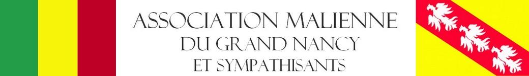 L'association Malienne de Nancy et Sympathisants