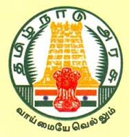 www.trb.tn.nic.in Teachers Recruitment Board