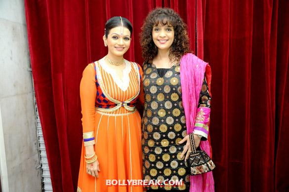 , Prachi Shah Performs For The Opening Of Lord Krishna Festival