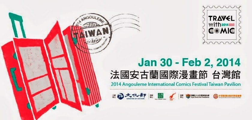 2014 Angoulême International Comics Festival, Taiwan Pavilion