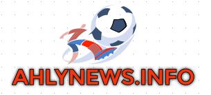 موقع أخبار النادى الأهلى و الرياضة المصرية و العالمية