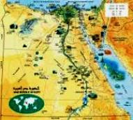 خريطة مصر الإستثمارية - Investment Map - GAFI