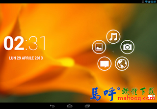 Smart Launcher APK / APP Download、手機桌面管理器 Smart Launcher Android APP