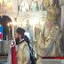 Ο Θεοφιλέστατος Επίσκοπος Ναζιανζού κ.Θεοδώρητος εις τον Ιερό Ναό Ζωοδόχου Πηγής Δάφνης