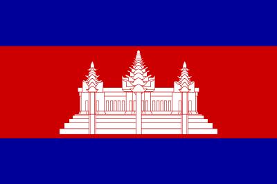 Cambodia Flag Picture