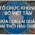 Sự lừa đảo của Việt Tân!