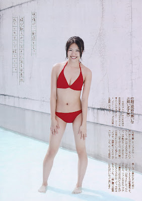 AKB48 Rie Kitahara