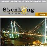 china-streetlight