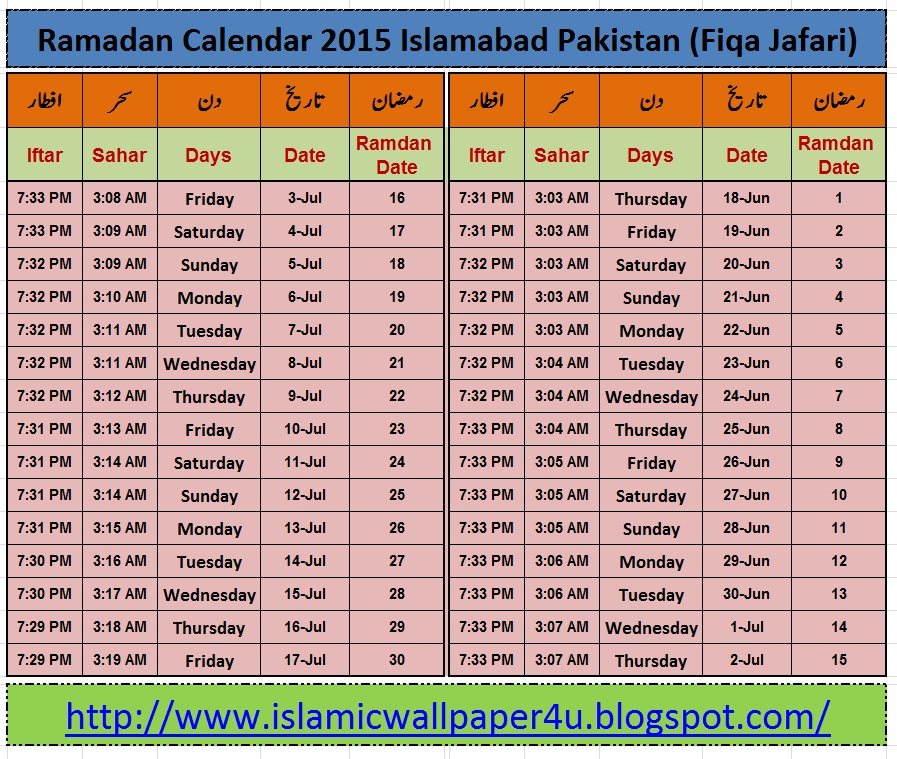 Islamic Month Calendar 2015/page/2 | Search Results | Calendar 2015