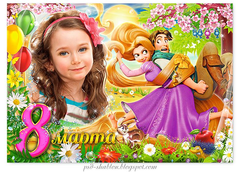 Шаблоны девочек для открыток 223