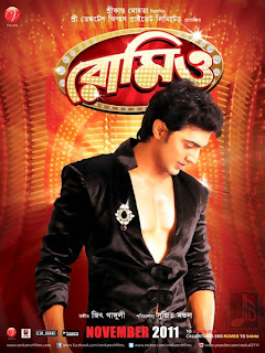 Romeo (2011) DVDScr 800 MB, Romeo, bangla romeo 2011 movie