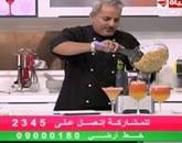 برنامج المطبخ مع الشيف يسرى خميس حلقة الأحد 28-6-2015